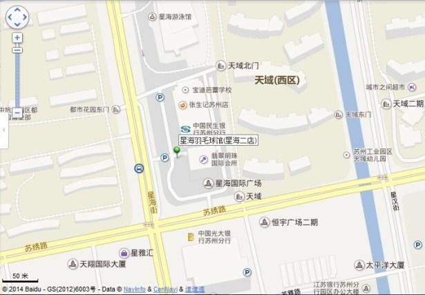 xinghai bandminton location map view near