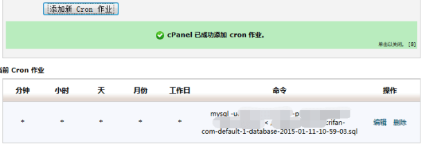 cpanel has successfully added cron task