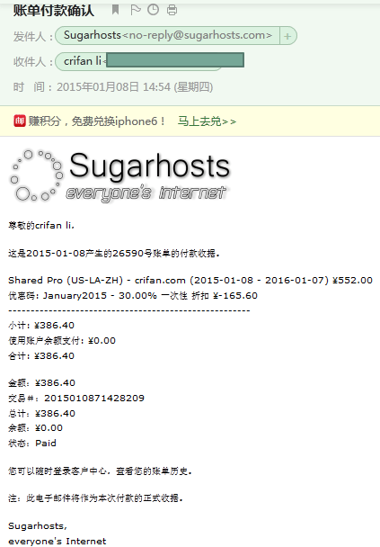 pay done also receive mail from sugarhosts