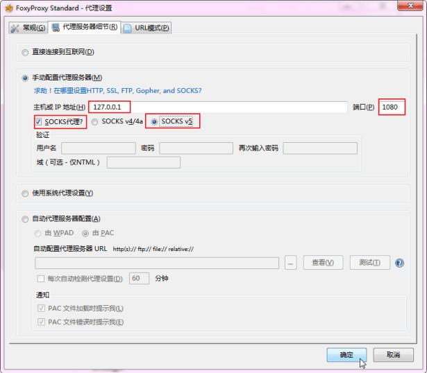 add 127.0.0.1 1080 socks v5 to foxyproxy