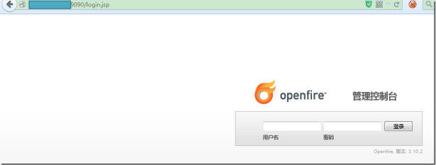 openfire admin login page
