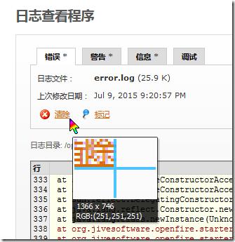 qq ctrl alt a but not cursor