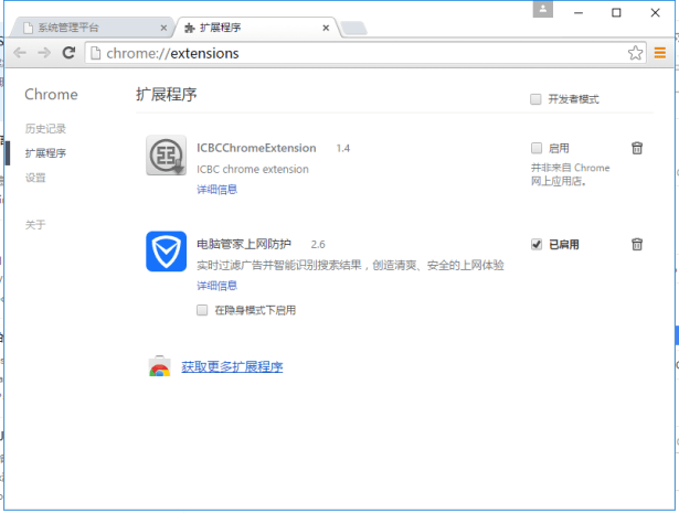open chrome extension show installed extension