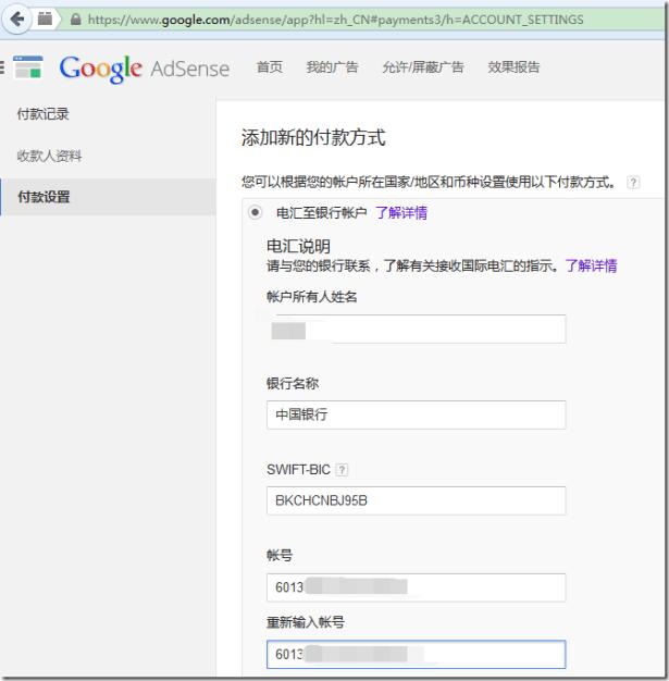 telegraphic transfer of boc of china swift bic
