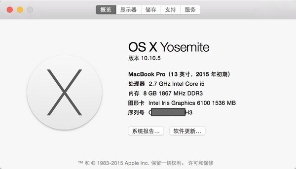2015 Retina Macbook Pro 13 inch OS X Yosemite