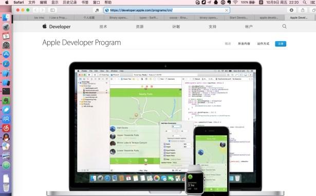 Apple Developer Program register