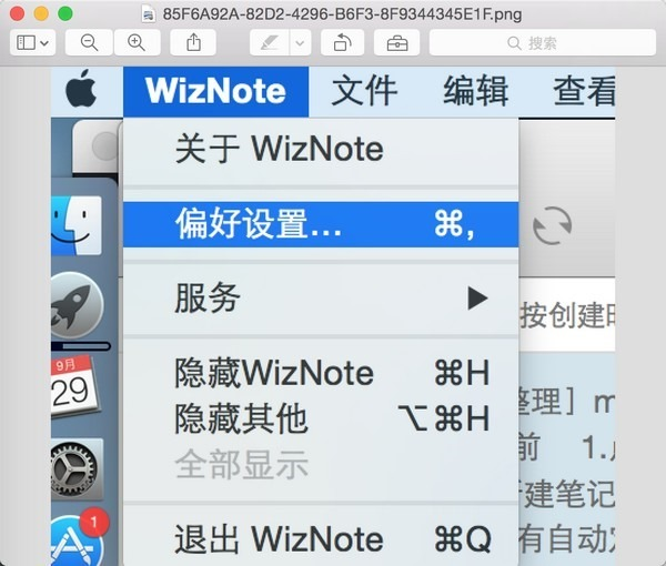 evernote also pasted big retina size image