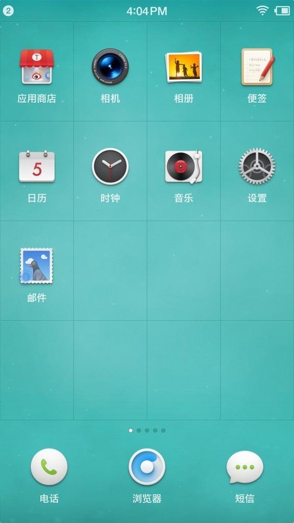 Screenshot_2016-02-05-16-04-51-606_桌面