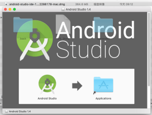 install android-studio-ide-141.2288178-mac dmg