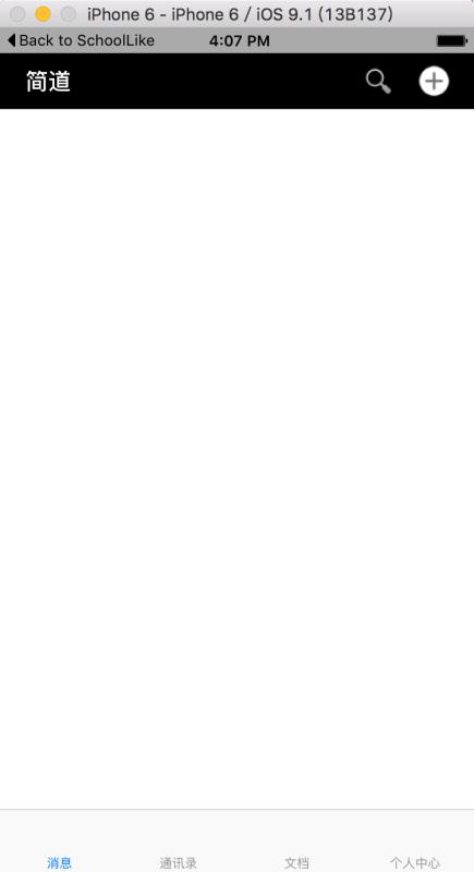 default blank screen iOS app