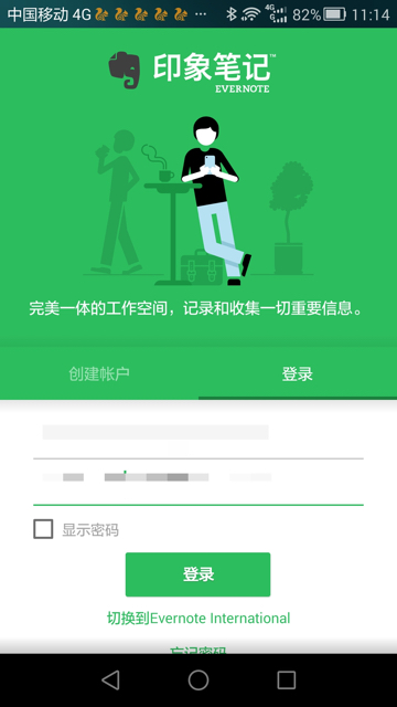evernote android version login