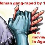 अगरतला: चलती कार में महिला के साथ 10 लोगों ने किया सामूहिक बलात्कार, फिर सड़क के किनारे फेंक दिया