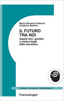Copertina Libro: Il futuro tra noi