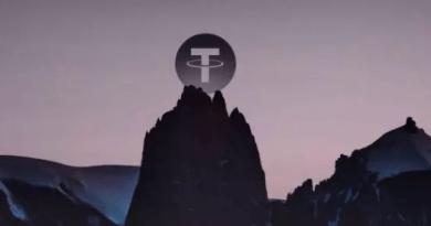 Tether aumenta