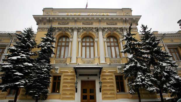 Banco Central de Rusia podría legalizar bitcoin