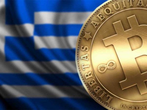 Instalarán 1000 cajeros bitcoin en Grecia