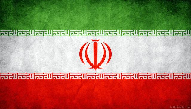 Se realizará la primera conferencia de tecnología financiera en Irán
