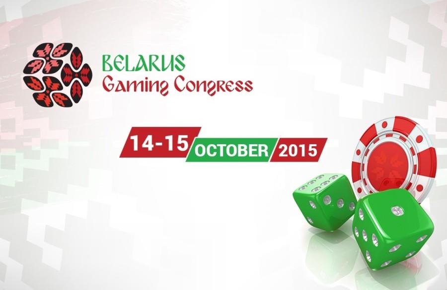 Belarus Gaming Congress, un evento sobre Bitcoin y la industria de las apuestas