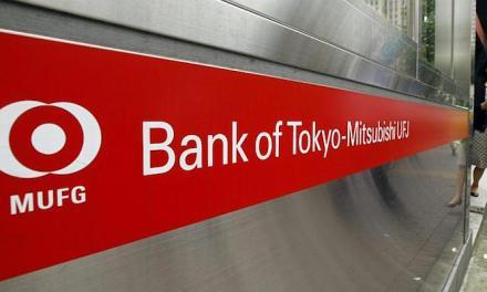 Bank of Tokyo emitirá su propia criptomoneda