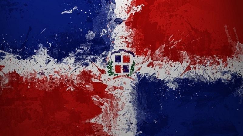 República Dominicana ya tiene su primer cajero automático de bitcoins