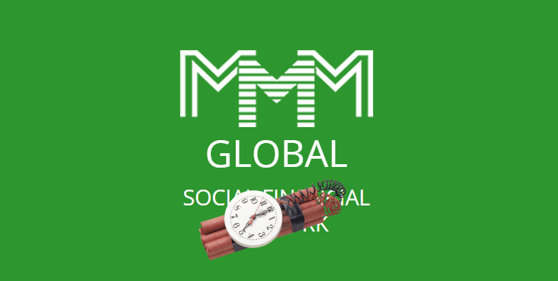 El esquema ponzi de MMM Global anuncia la retirada, y no nos sorprende