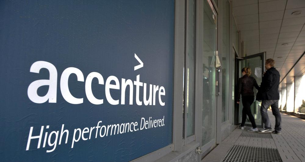 SWIFT y Accenture investigan las posibilidades del libro mayor distribuido