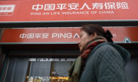Ping An es la primera compañía de seguros china en unirse al consorcio R3