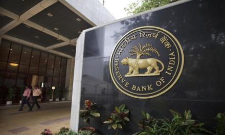 Banco de la Reserva de la India estudiará la blockchain para disminuir el uso de papel moneda