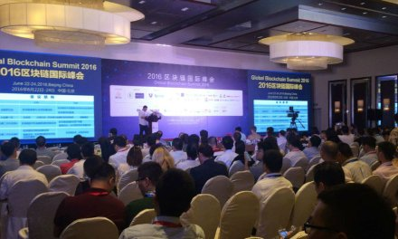 Cumbre Global Blockchain 2016 es celebrada en China