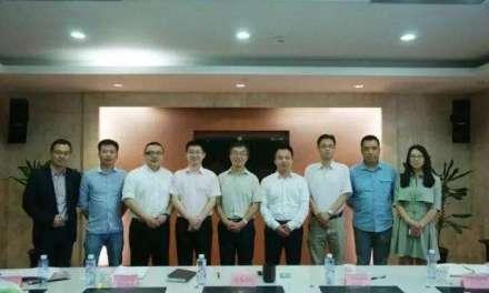 Nueva alianza Blockchain nace en Shanghái