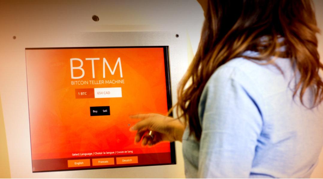 Filial de Deloitte instala nuevo cajero Bitcoin en Canada