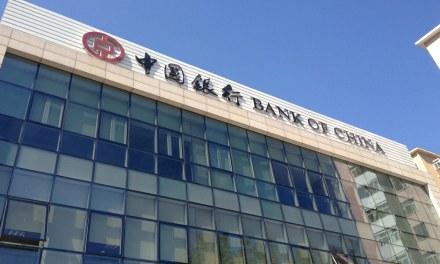 Banco de China y HSBC prueban sistema de hipotecas basado en blockchain