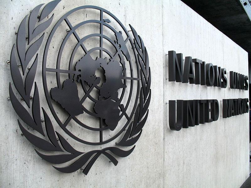 Programa de la ONU otorga financiamiento a iniciativas blockchain