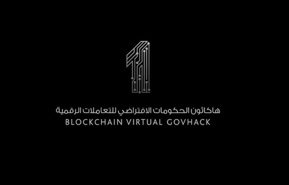 Emiratos Arabes Unidos premiará con 100.000 dólares al ganador de su hackathon blockchain