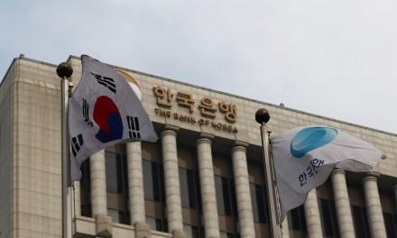 Banco de Corea planea crear un supernodo central para su blockchain privada
