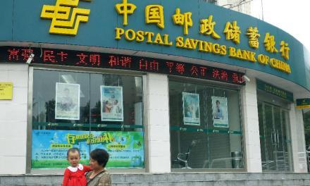Banco emergente chino e IBM activan sistema de transacciones en blockchain