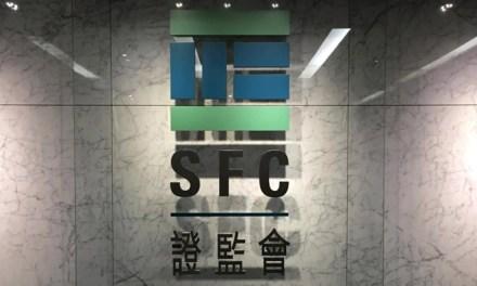 Entidad regulatoria de los mercados de valores de Hong Kong se une al R3CEV