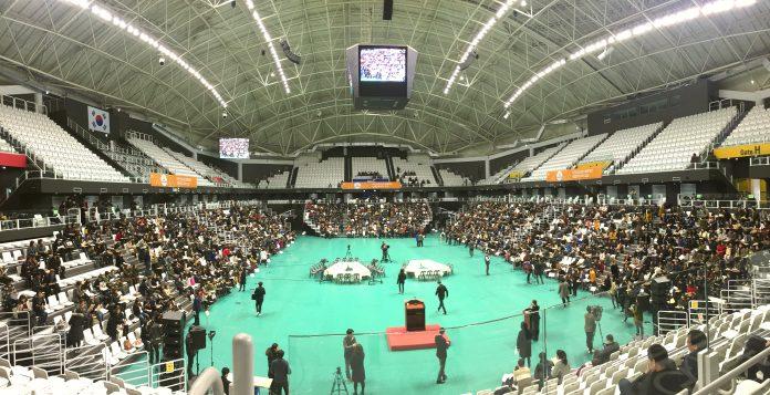 Provincia surcoreana realiza votaciones con plataforma blockchain