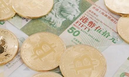 Hong Kong realiza pruebas para emitir criptomoneda nacional