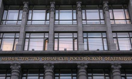 Rusia podría reconocer a Bitcoin como activo financiero para combatir el lavado de dinero