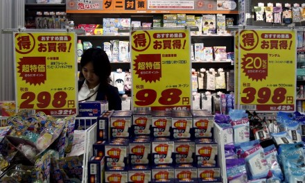 Bitpoint planea habilitar bitcoin como método de pago en tiendas minoristas de Japón