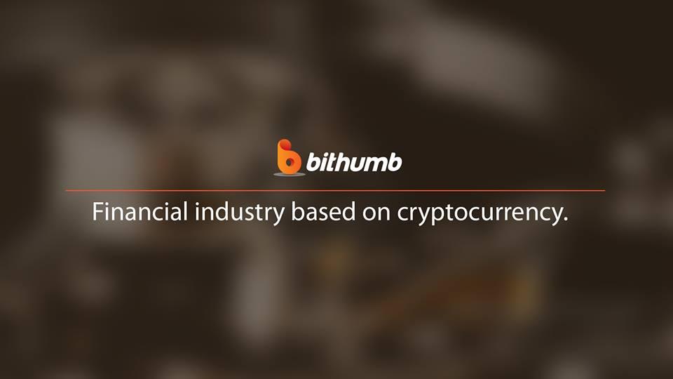 Bithumb alcanza los USD 870 millones de transacciones de criptomonedas en 24 horas