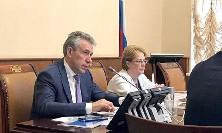Ministerio de salud ruso autenticará identidades de pacientes usando blockchain