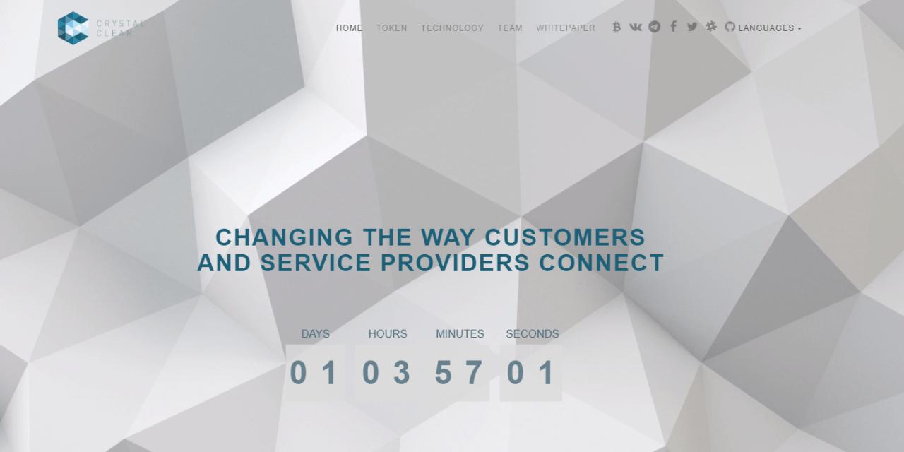 Crystal Clear, la plataforma de servicios locales basada en blockchain, inicia ICO este viernes