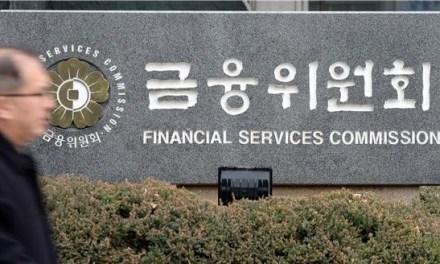 Corea del Sur prohíbe las ICO sin tomar medidas contra los criptoactivos