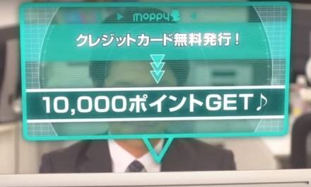 Líder japonés en sitios de recompensas en la web creará plataforma de comercio con Bitcoin