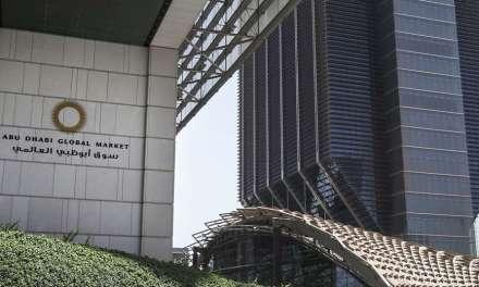 Autoridad financiera de Abu Dhabi publica directrices para realizar ICO