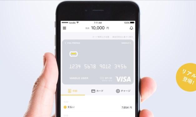 Casa de cambio japonesa BitFlyer lanza tarjeta Visa prepagada en bitcoins