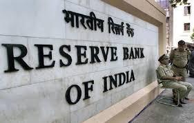 Autoridad bancaria de India prohíbe prestar servicios financieros a empresas o personas que trabajen con criptomonedas