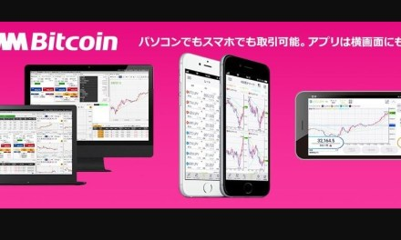 DMM Group ofrecerá intercambios de criptomonedas regulados por la Autoridad Financiera de Japón